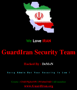 Image of the hacked home page that replaced my personal web site.